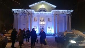тимур шаов- концерт
