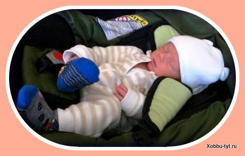 поздравляем с новорожденным 2