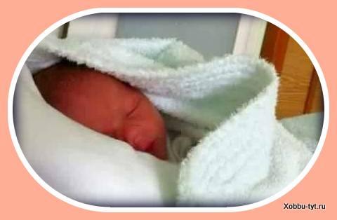 поздравляем с новорожденным 4