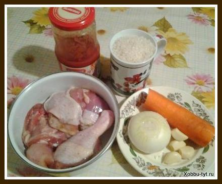 рис с овощами и курицей рецепт 2