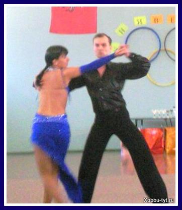 худеем танцуя 2