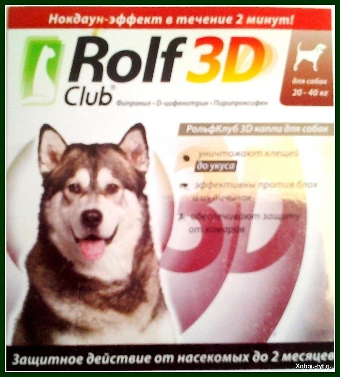 защита от клещей для собак 2