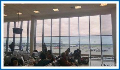 порядок действий в аэропорту