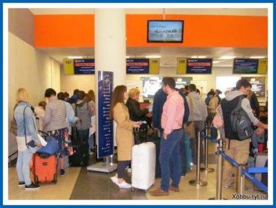порядок действий в аэропорту 3