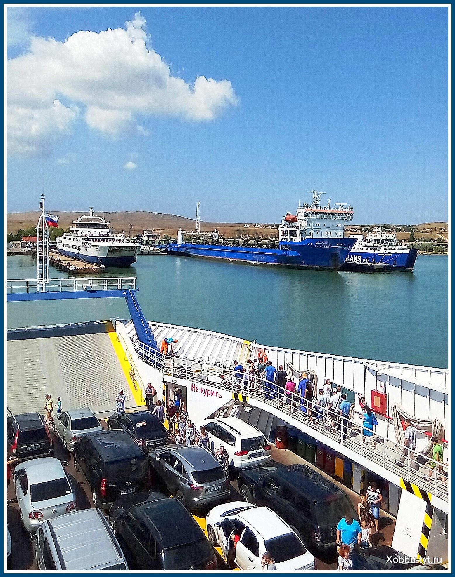 паромная переправа порт крым порт кавказ 9