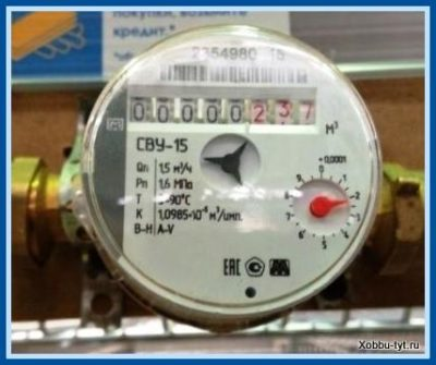 стоимость опломбировки счетчиков воды