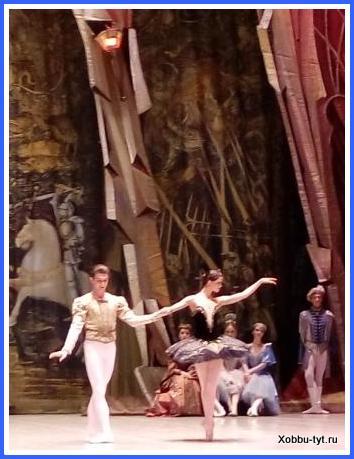 балет лебединое озеро отзыв 22
