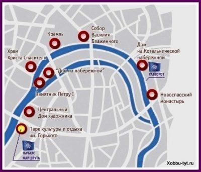 отзыв о прогулке по москва-реке 3