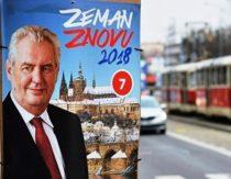 выборы президента чехии 2018