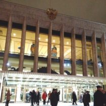 концерт дроботенко в кремле