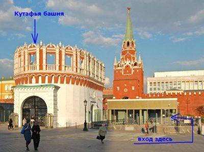 концерт дроботенко в кремле 5