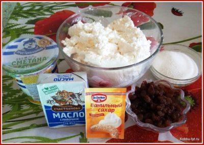 Рецепт  вкусной творожной паски 2