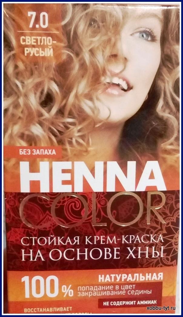 белорусская краска для волос 6