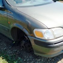 слетело колесо на дороге